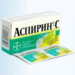 Аспирин-С